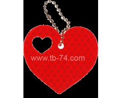 """Световозвращатель """"Сердце в сердце красное"""" (подвеска)"""