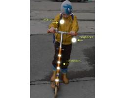 """Световозвращатель """"Набор велосипедиста"""" (набор наклеек, белый)"""